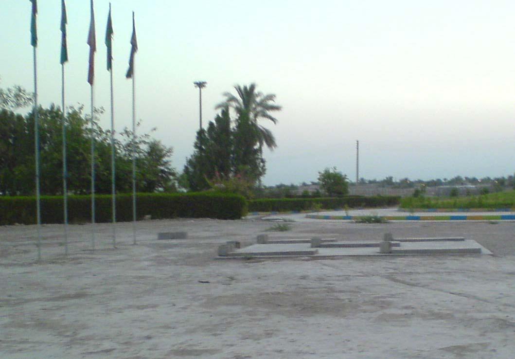 مقبره شهدای گمنام سعدآباد استان بوشهر